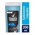 Sabonete Líquido Rexona Antibacterial 200 ml Active